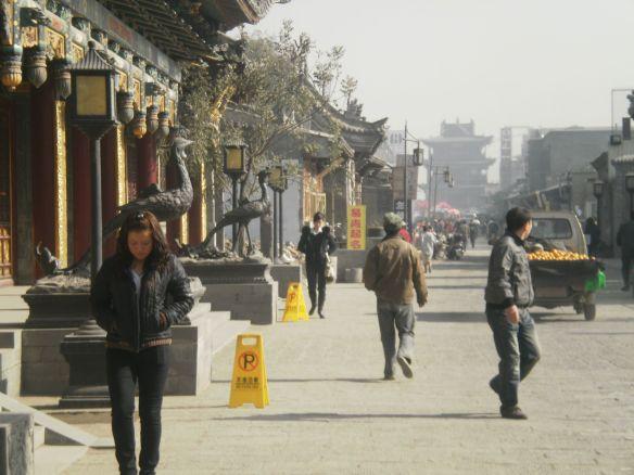 2009 Datong - Gulou-Straße