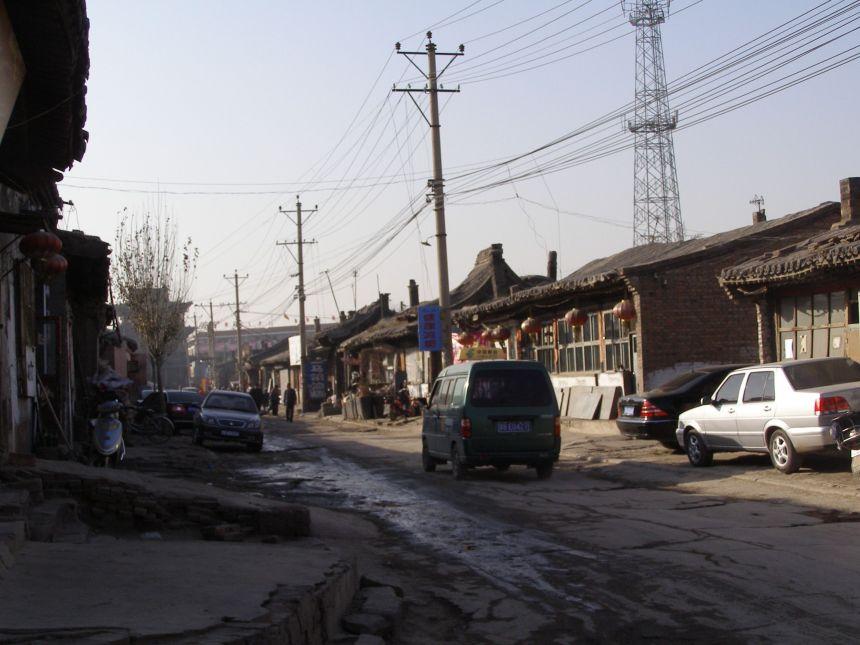 2009 Datong