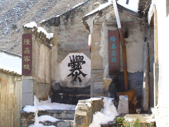 Cuandixia -Dorf bei Peking