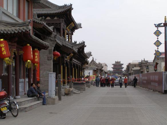 2011 Datong - Gulou-Straße