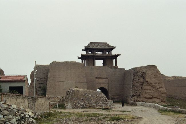 Jimingyi Stadtmauer