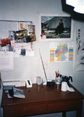 BLI Zimmer 2