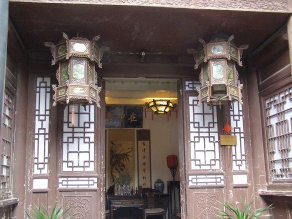 Wohnhof der Familie Gao, Xi'an
