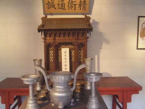 Altar für Konkubine Zhen
