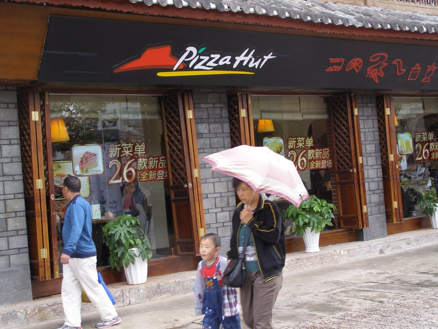Pizza-Hut in Lijiang