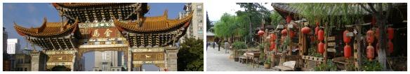 Jinmabiji Ehrentor in Kunming - Altstadt von Lijiang