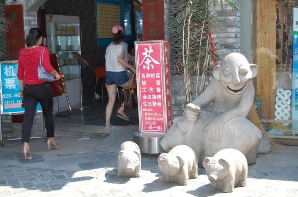 """In der """"Altstadt"""" beim Wenshu-Tempel"""