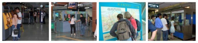 U-Bahn fahren in China: Tickets kaufen
