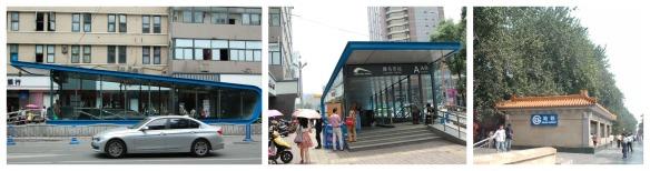 U-Bahn-Stationen: Links und Mitte Chengdu, rechts Peking