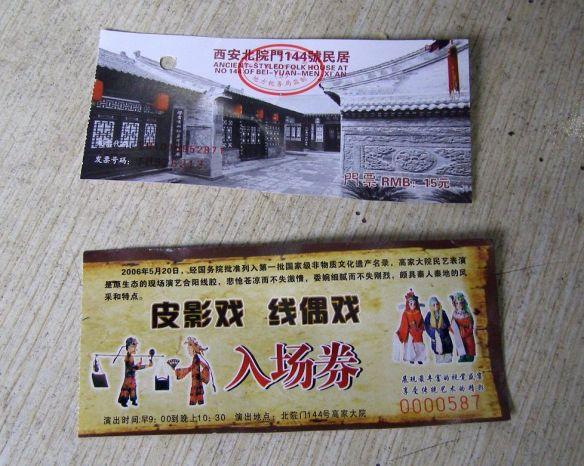 Eintrittskarten 2011