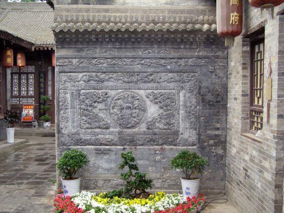 Wohnhof der Familie Gao