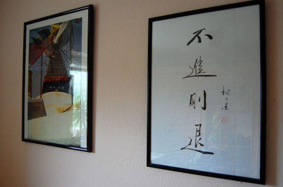 Rechts die Kalligrafie, die ich 1991 in Peking von meinem alten Bekannten erwarb