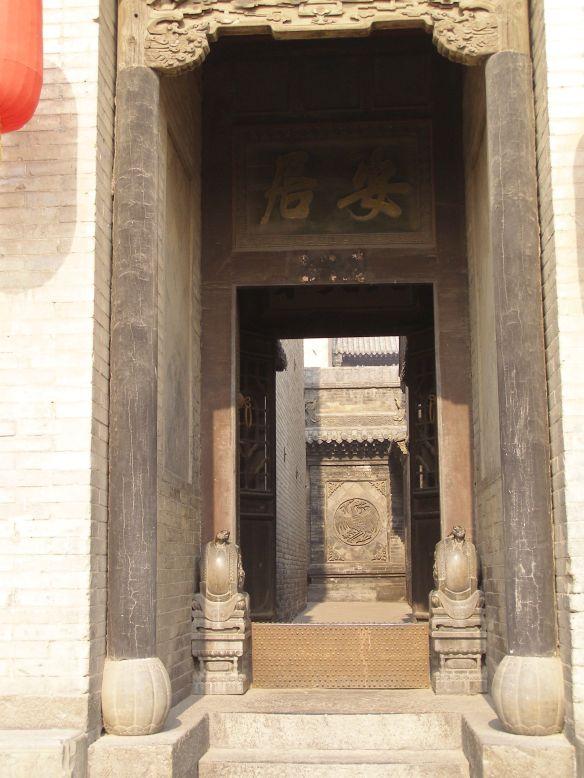 Tür aus der Qing-Zeit in Pingyao