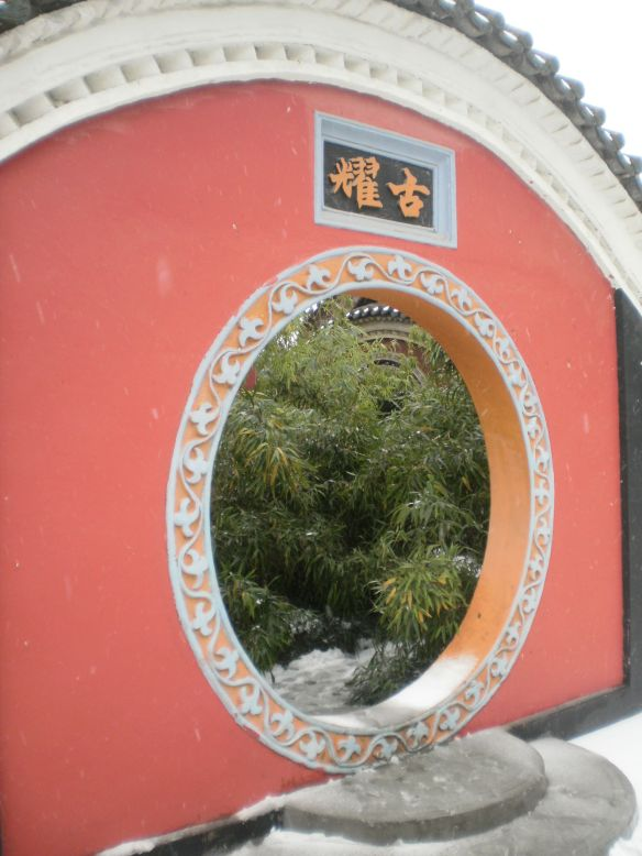 Wuzhen