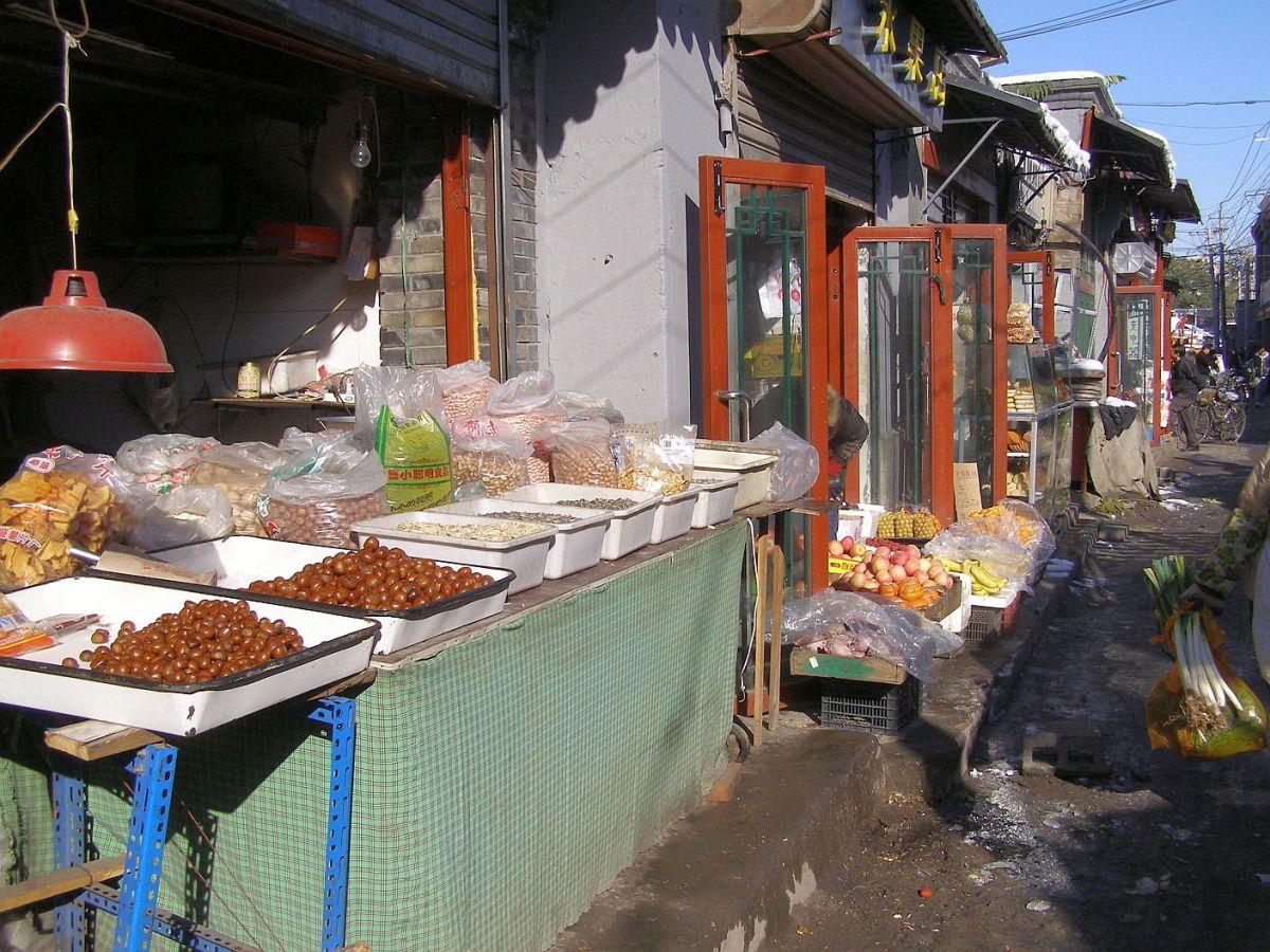 Xicheng Markt