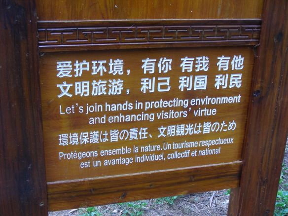 Schild in Lijiang gesehen 2011