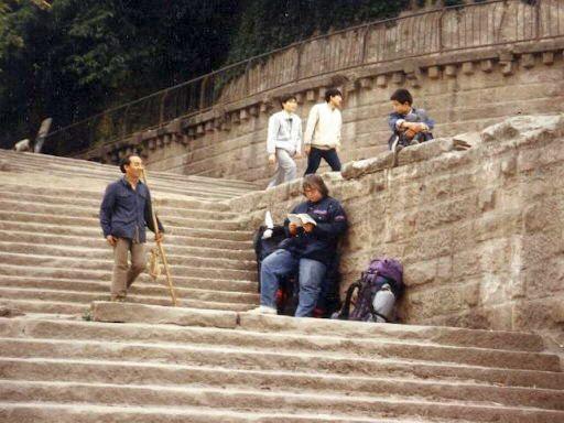 Warten in Chongqing 1991
