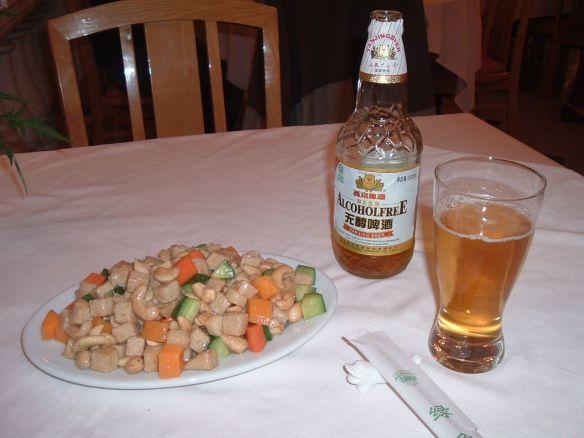 Die vegetarische Variante des Gong Bao Jiding ersetzt das Hühnerfleisch durch Tofu