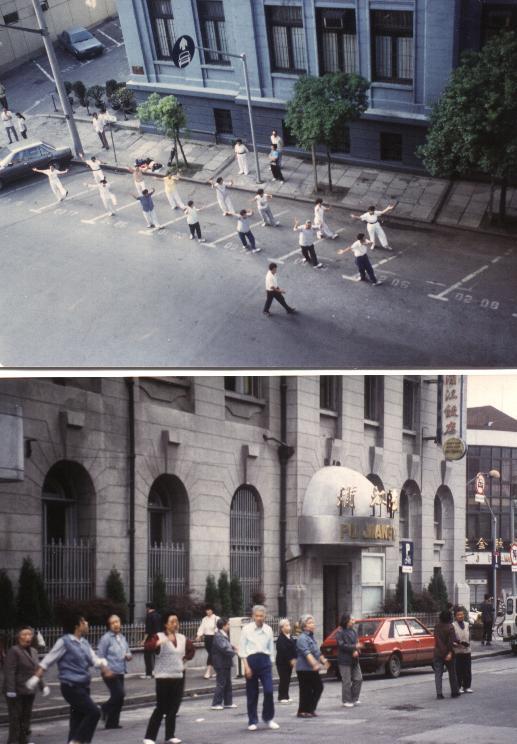 Tai Chi vor dem Pujiang Hotel 1991