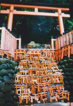 Inari 2