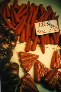 Auf dem Markt in Japan: Das Gemüse ist perfekt!