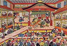 Kabuki Theater (Foto: Wikipedia)