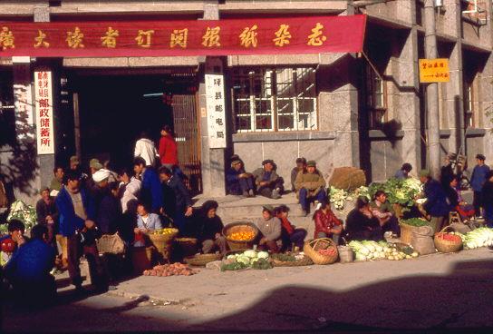 Jiuzhaigou 1987 Nanping Markt