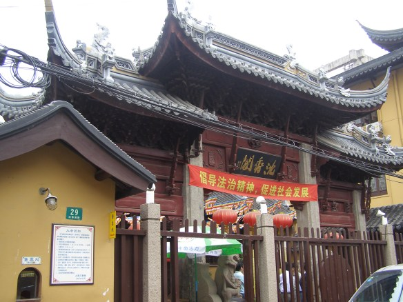 Chenxiangge Tempel