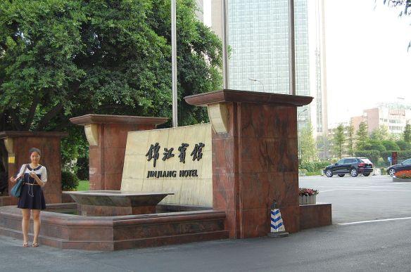 Jiniang Hotel