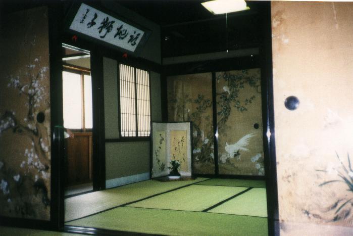 In einem Geisha-Haus, Kanazawa