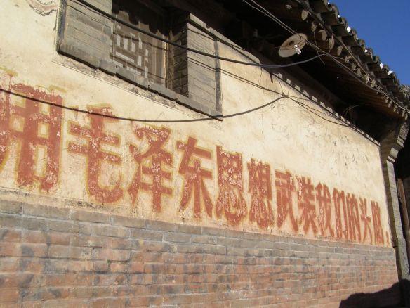 Fundstück aus der Mao-Zeit