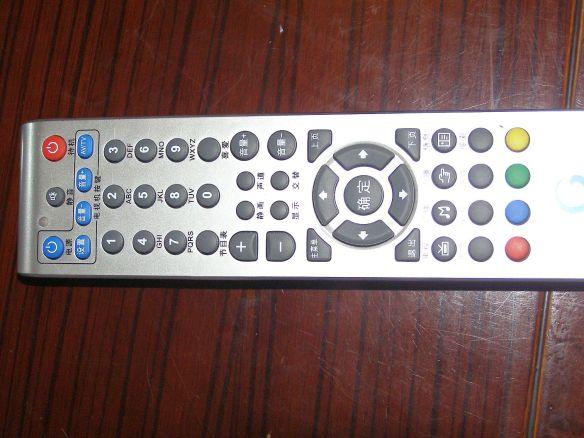 Eine chinesische Fernseh-Fernbedienung