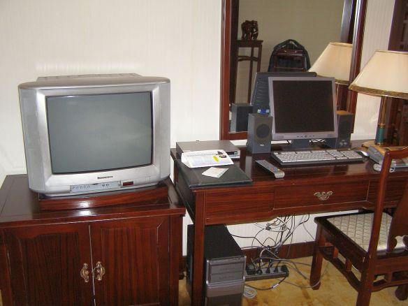 In manchen Hotels wird sogar ein Computer zur Verfügung gestellt.