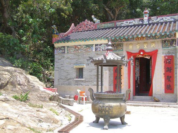 Hung Shing Tempel